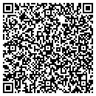 QR-код с контактной информацией организации А И Ф ЭДЬЮКЕЙШН
