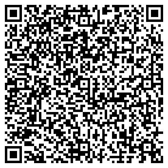 QR-код с контактной информацией организации БЕЛООСТРОВСКИЙ