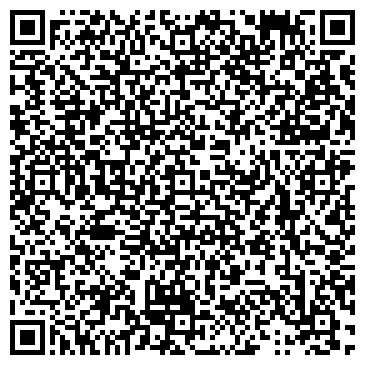 QR-код с контактной информацией организации ИНФОРМАЦИОННЫЕ КОМПЛЕКСЫ И СИСТЕМЫ, ООО