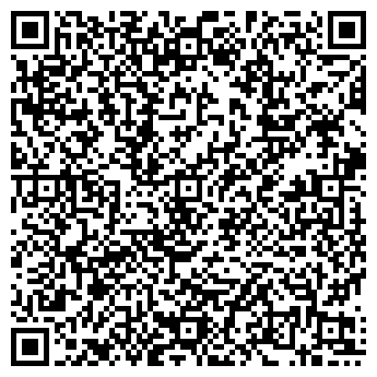QR-код с контактной информацией организации ИНПРЕДСТРАХОВАНИЕ, ООО