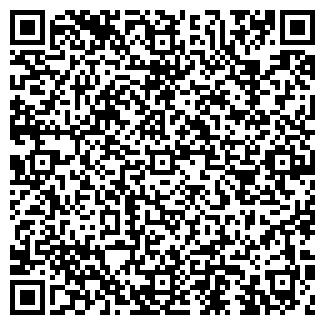 QR-код с контактной информацией организации АБАК-АЙТИ