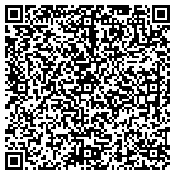 QR-код с контактной информацией организации CONCORDE TRAVEL