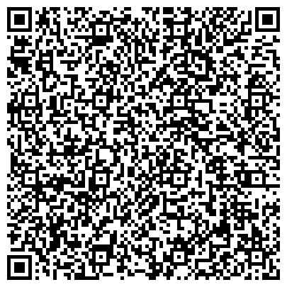 QR-код с контактной информацией организации ВАН ДЕР ВЛИСТ ТРАНСПОРТ И СЕРВИСИЗ РОС ТРАНСПОРТНАЯ КОМПАНИЯ, ООО