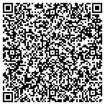 QR-код с контактной информацией организации СМАРТ ЛОДЖИСТИКС, ООО