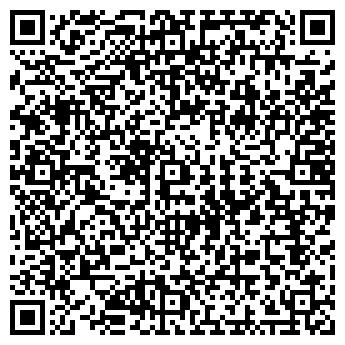 QR-код с контактной информацией организации ДОМЗЕД ЛОГИСТИК