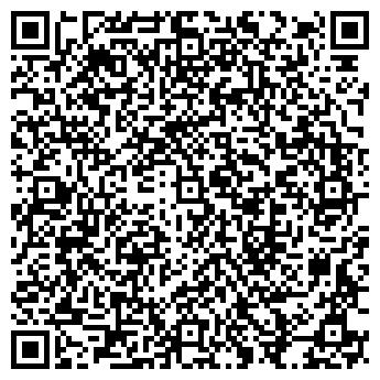 QR-код с контактной информацией организации БРАВО-ТУР, ООО