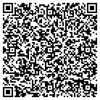 QR-код с контактной информацией организации КУРОРТТУРСЕРВИС, ООО