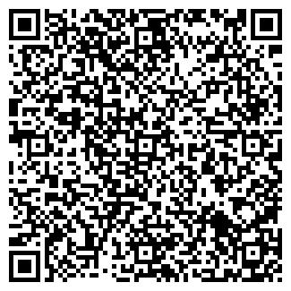 QR-код с контактной информацией организации БОСФОР-ТУР