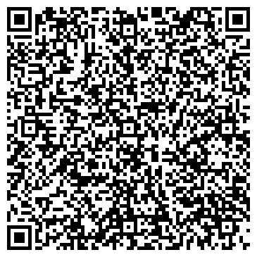 QR-код с контактной информацией организации ЛЫЖНАЯ СПОРТИВНАЯ БАЗА ИНЖЕНЕРНОЙ ШКОЛЫ ОДЕЖДЫ