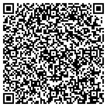 QR-код с контактной информацией организации ПЕТРОЭКСПРЕСС, ООО