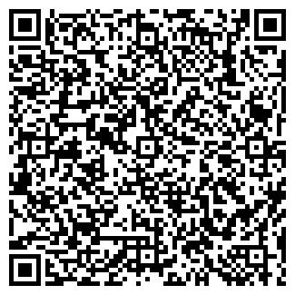 QR-код с контактной информацией организации ИЗ ГРАФСКОЙ