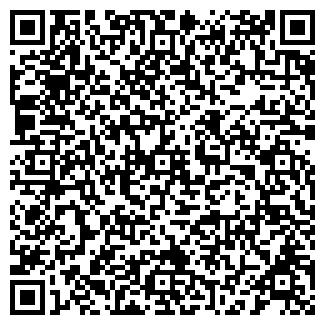 QR-код с контактной информацией организации ТЕХНОХИМ, ЗАО