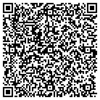 QR-код с контактной информацией организации СТРОЙ-ЛАНД