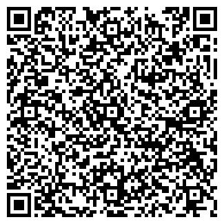 QR-код с контактной информацией организации ООО РОТОНДА
