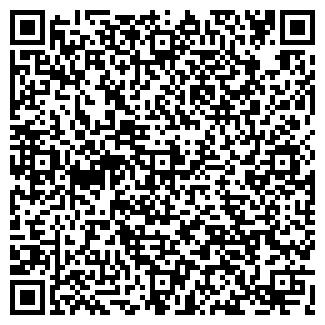 QR-код с контактной информацией организации ЛИНДАБ