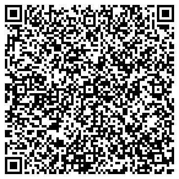 QR-код с контактной информацией организации ДОРСТРОЙТЕХНОЛОГИЯ, ООО