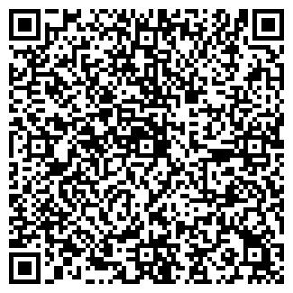 QR-код с контактной информацией организации КСЕНИЯ, ЗАО