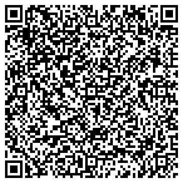 QR-код с контактной информацией организации ЛЕМАН БИЛЬЯРДНЫЙ КЛУБ