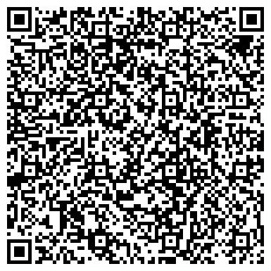 QR-код с контактной информацией организации № 27 ЭРУДИТ ДЕТСКИЙ САД ЦЕНТР РАЗВИТИЯ РЕБЕНКА