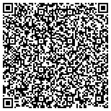 QR-код с контактной информацией организации № 3 ДЕТСКИЙ САД КОМПЕНСИРУЮЩЕГО ВИДА