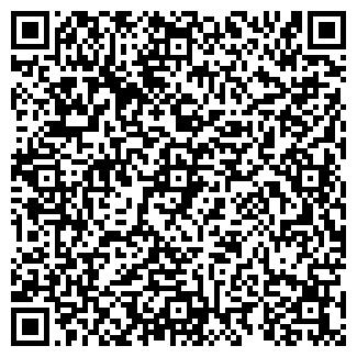 QR-код с контактной информацией организации АБН ТРЕЙД ТОО