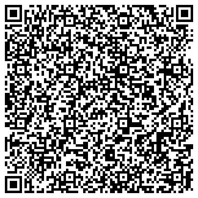 QR-код с контактной информацией организации АМБЕР ШАЙН ПИТОМНИК ПЕРСИДСКИХ, ЭКЗОТИЧЕСКИХ И БРИТАНСКИХ КОШЕК