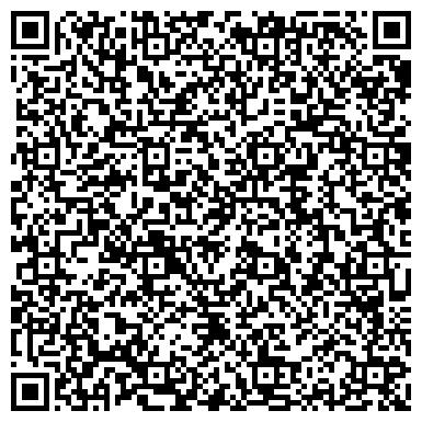 """QR-код с контактной информацией организации Спортивно-стрелковый клуб """"Орион"""""""