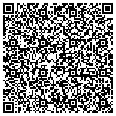 QR-код с контактной информацией организации УЧЕБНО-СПОРТИВНАЯ БАЗА УЧИЛИЩА № 1 ОЛИМПИЙСКОГО РЕЗЕРВА