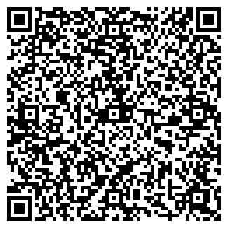 QR-код с контактной информацией организации АБС ТОО