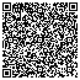 QR-код с контактной информацией организации ВЕКТОР +, ООО