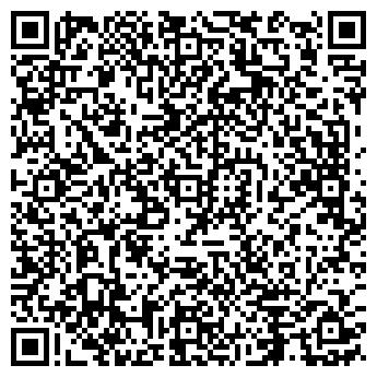 QR-код с контактной информацией организации IQ CONSULTANCY