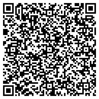 QR-код с контактной информацией организации АБС-ИНВЕСТ ТОО