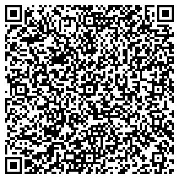 QR-код с контактной информацией организации ТАЙВОЛА-ХОЛДИНГ, ООО