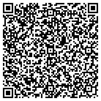 QR-код с контактной информацией организации ПРАТТ ЭНД УИТНИ-РУС, ООО
