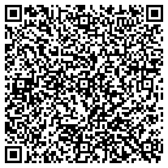 QR-код с контактной информацией организации РЕКОР, ООО