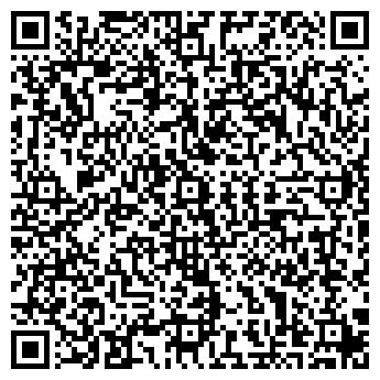 QR-код с контактной информацией организации GRANDEG