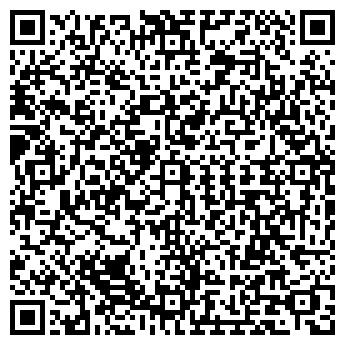 QR-код с контактной информацией организации АНКОМ+