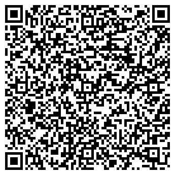 QR-код с контактной информацией организации АГРОС-ИНТЕРНЕЙШНЛ, ЗАО