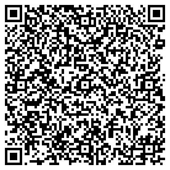 QR-код с контактной информацией организации БАСКО МЕДИКАЛ