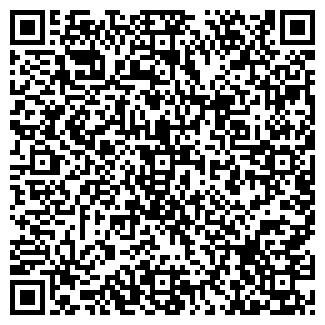 QR-код с контактной информацией организации ИМКОР, ЗАО
