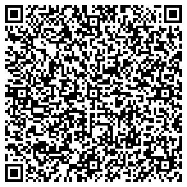 QR-код с контактной информацией организации УЛЬТРАЗВУКОВАЯ ТЕХНИКА, ООО