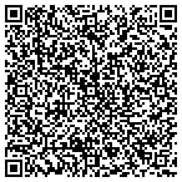 QR-код с контактной информацией организации ТЕХНОЛОГИИ БИЗНЕС-СИСТЕМ, ЗАО