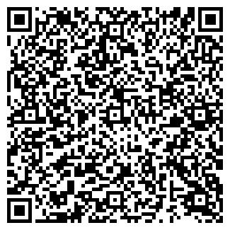 QR-код с контактной информацией организации SPECTEC
