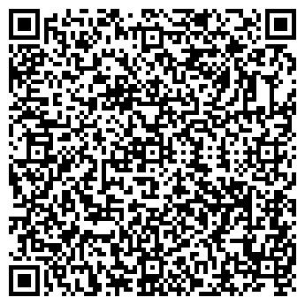 QR-код с контактной информацией организации АВЕ СТРОЙСЕРВИС ТОО