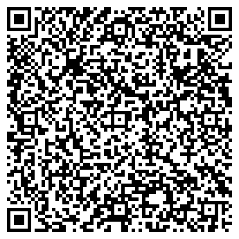 QR-код с контактной информацией организации ПРОДЭКС, ООО