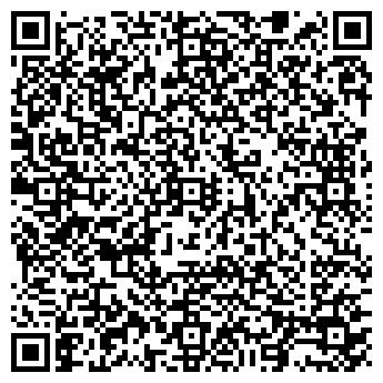 QR-код с контактной информацией организации РЕАЛ ТАЙМ, ООО