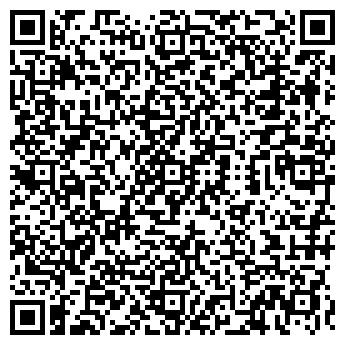 QR-код с контактной информацией организации ВЕЛКАММЕДИА, ЗАО