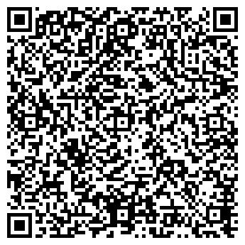 QR-код с контактной информацией организации ДЕЛЬТАКОД, ООО