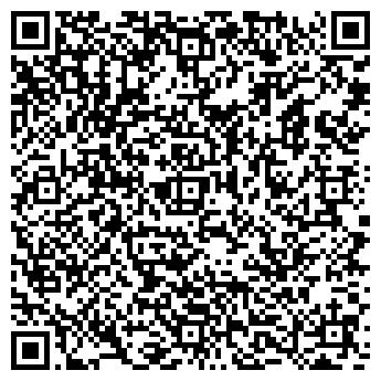 QR-код с контактной информацией организации ИГЛ КОМПЬЮТЕР, ООО