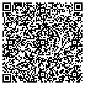 QR-код с контактной информацией организации СКЕЛЕТОН, ООО